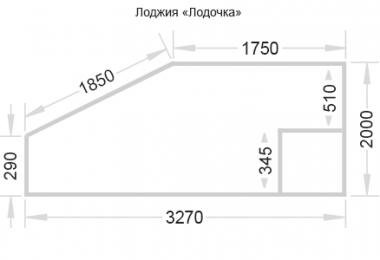 Балкон П-3М Лодочка