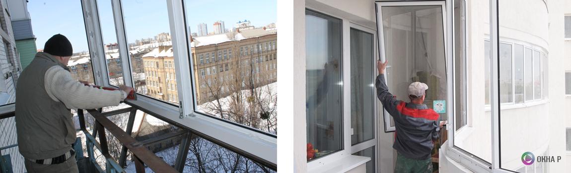 Остекление балкона и лоджии зимой - пластиковые окна rehau.