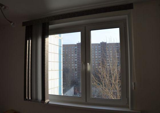 Установка окна с жалюзи
